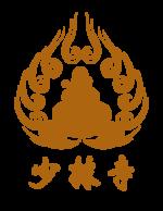 Logo del Templo Shaolin de China
